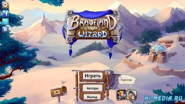 Braveland 2: Wizard (2015) RUS