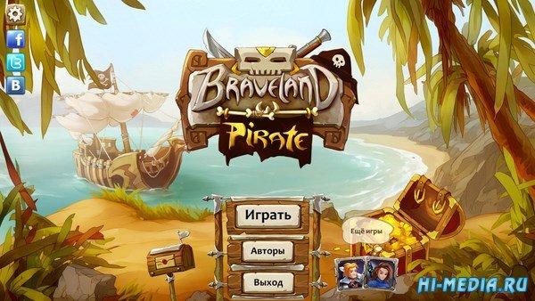 Braveland 3: Pirate (2015) RUS