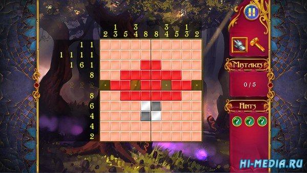Mystery Mosaics (2015) ENG