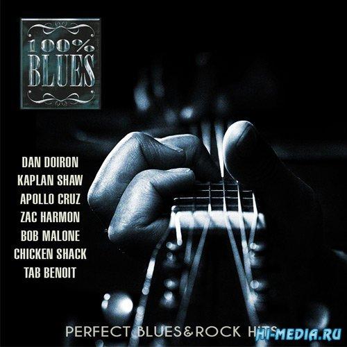 100% Blues (2015)