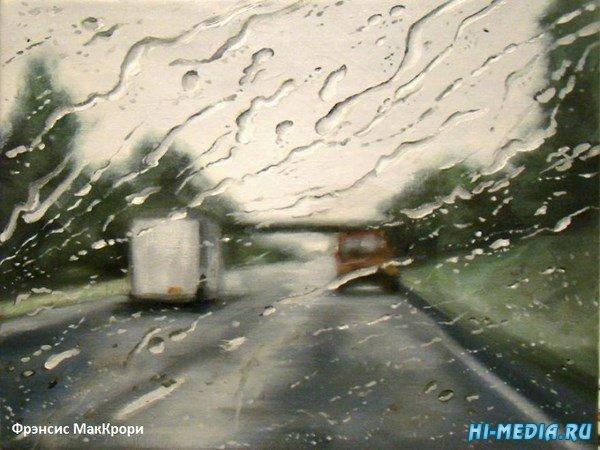 Художник, что рисует дождь...