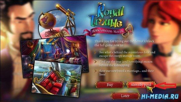 Royal Trouble 2: Honeymoon Havoc (2015) ENG