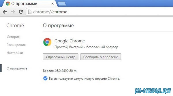 Внимание! Новая вредоносная программа eFast Browser!