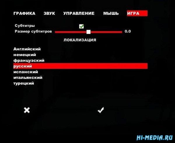 Люциус 2: Пророчество (2015) RUS
