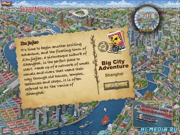 Big City Adventure 11: Shanghai (2015) ENG