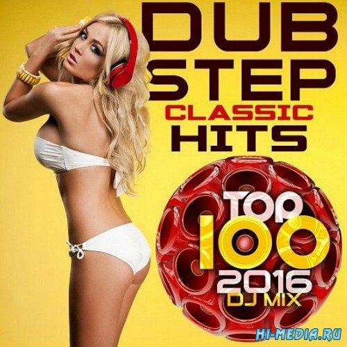Dubstep Classic Hits Top 100 2016 DJ Mix (2015)