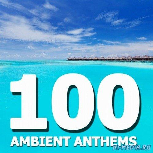 Ambient Top 100 (2014)