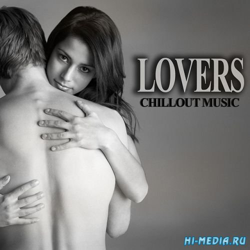 Lovers Chillout Music (2015)