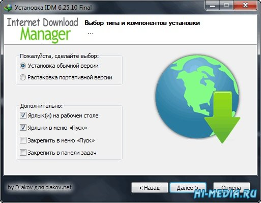 Internet Download Manager 6.25 Build 9 Final Rus RePack+Portable by D!akov