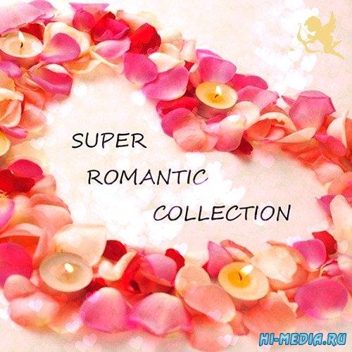 Super Romantic Collection (2015)