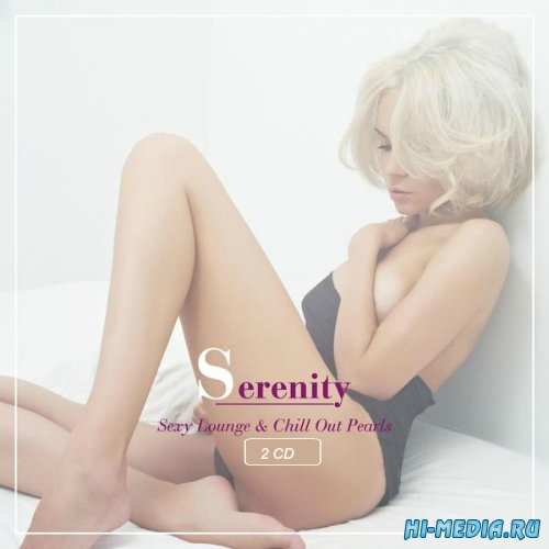 Serenity Sexy Lounge & Chill out Pearls (2СD) (2016)