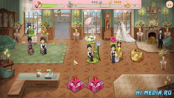 Свадебный салон 2 (2016) RUS