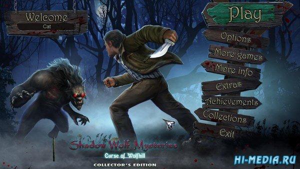 Призрачная тень волка 6: Проклятие Волфхилла Коллекционное издание (2016) RUS