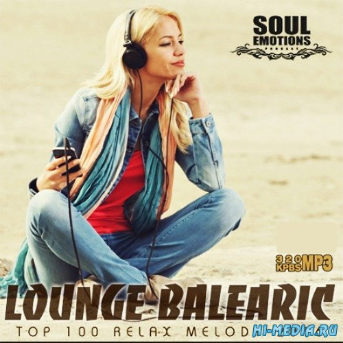 Lounge Balearic: Relax Party (2016)