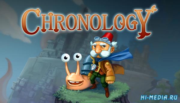 Chronology (2014) RUS