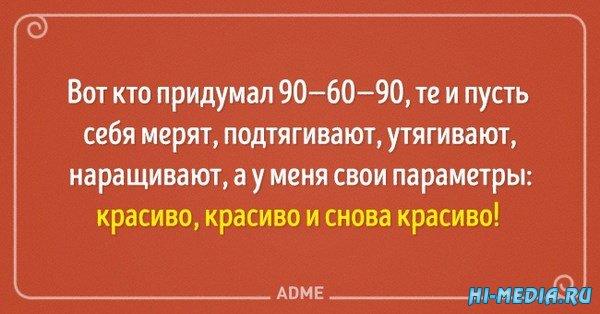 Кое-что о возрасте и лишнем весе