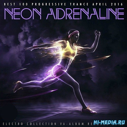 Neon Adrenaline Trance (2016)