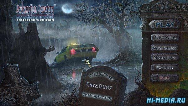 Кладбище искупления 8: На пороге смерти Коллекционное издание (2016) RUS
