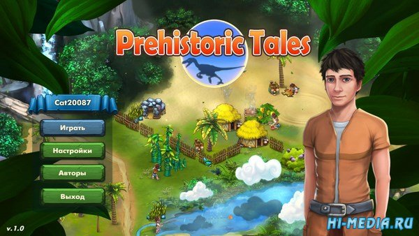 Prehistoric Tales (2016) RUS
