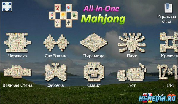 All-in-One Mahjong (2016) RUS