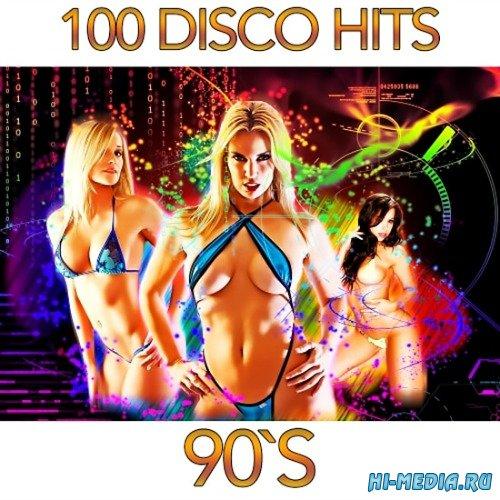 100 Disco Hits 90s (2016)