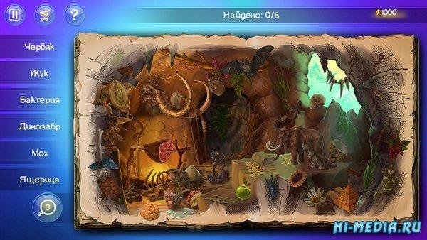 Doodle God: Сказочный мир магии (2016) RUS
