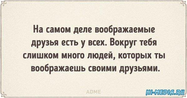 """""""Аткрытки"""" от AdMe"""