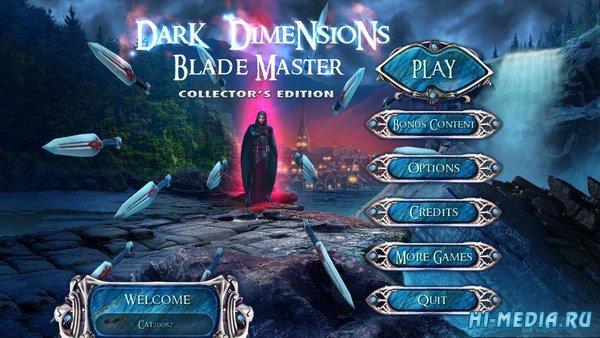Темные измерения 7: Мастер клинков Коллекционное издание (2016) RUS