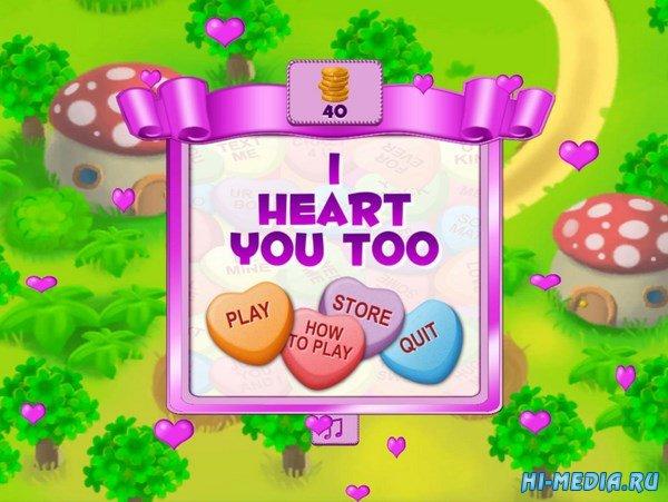 I Heart You Too (2016) ENG
