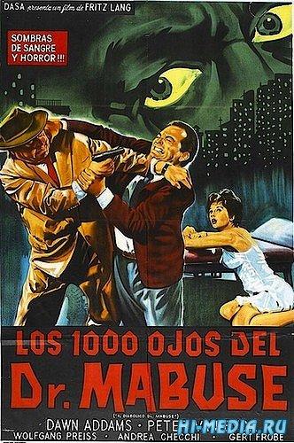 1000 глаз доктора Мабузе / Die 1000 Augen des Dr. Mabuse (1960) DVDRip