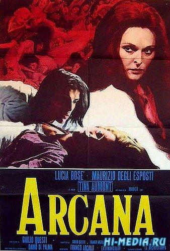 Тайны / Arcana (1972) DVDRip