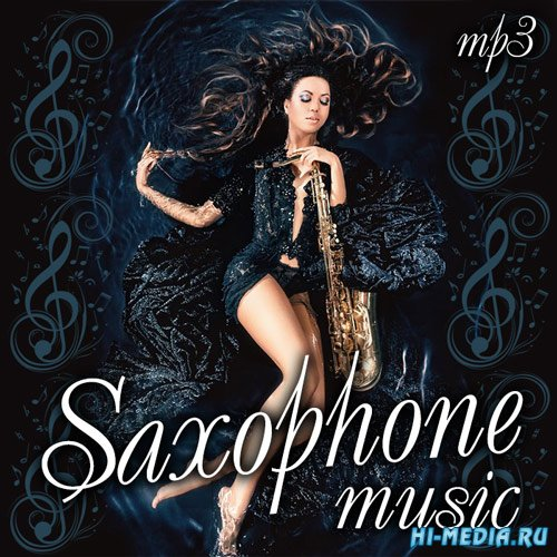 Saxophone Music (2016)