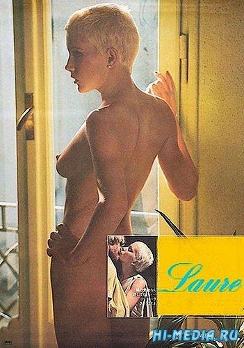 Лаура / Laure (1976) DVDRip