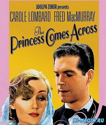 Принцесса пересекает океан / The Princess Comes Across (1936) DVDRip