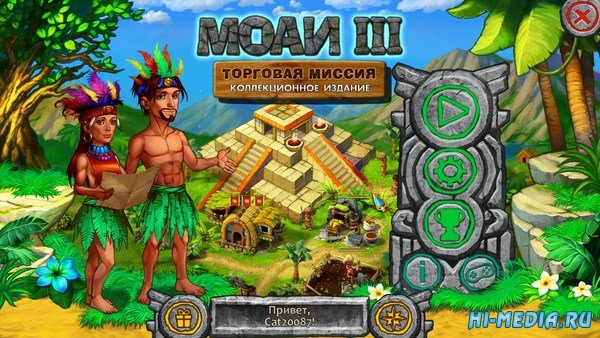 Моаи 3: Торговая миссия Коллекционное издание (2016) RUS