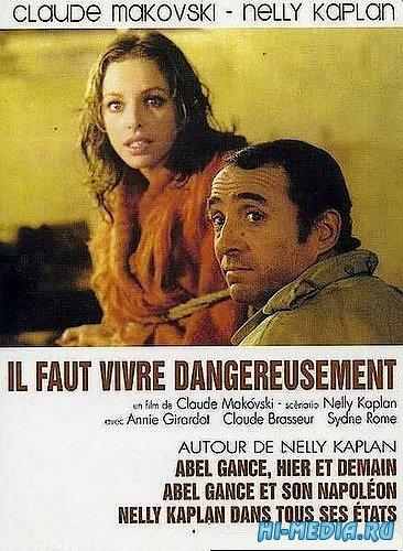 Жить надо с риском / Il Faut Vivre Dangereusement (1975) DVDRip