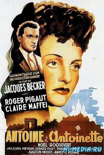 Антуан и Антуанетта / Antoine et Antoinette (1947) BDRip