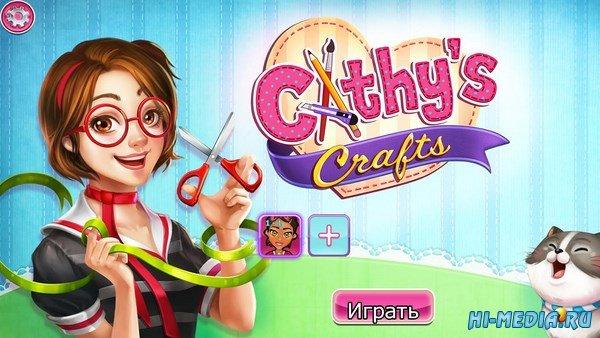 Cathys Crafts Platinum Edition (2016) RUS