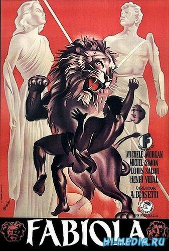 Фабиола / Fabiola (1949) DVDRip