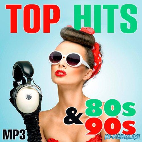 Top Hits 80s & 90s (2016)
