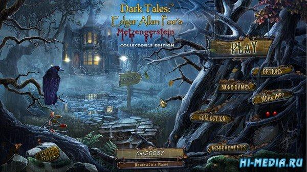 Темные истории: Эдгар Аллан По. Метценгерштейн Коллекционное издание (2017) RUS