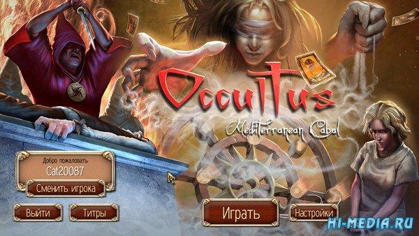 Occultus: Mediterranean Cabal (2016) RUS