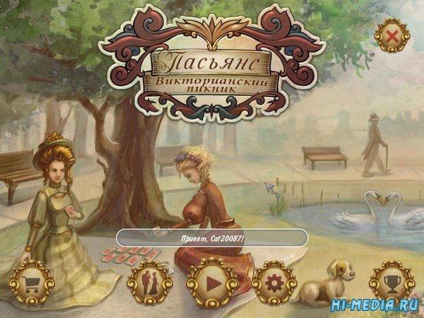 Пасьянс: Викторианский пикник (2016) RUS