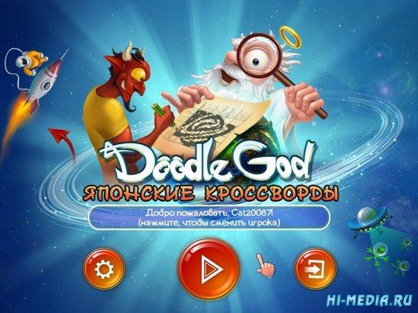 Doodle God: Японские кроссворды (2016) RUS