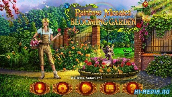 Радужная мозаика 3: Цветущий сад (2016) RUS