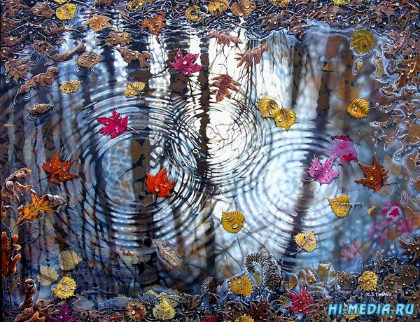 Осенняя нежность