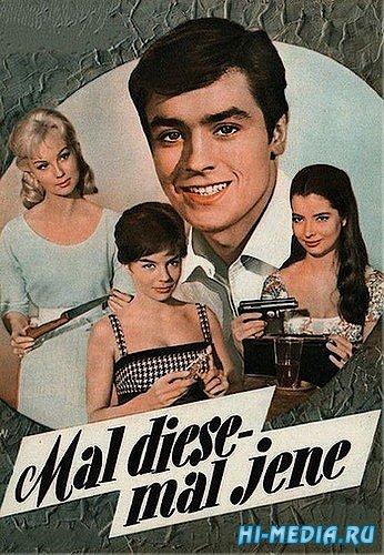 Слабые женщины / Faibles femmes (1959) TVRip