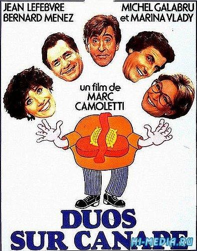 Две пары на одном диване / Duos sur canape (1979) DVDRip
