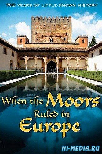 Когда Европой правили мавры / When the Moors Ruled in Europe (2005) SATRip