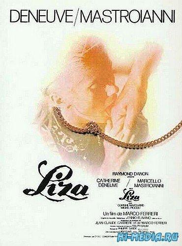 Сука / Liza aka La Cagna (1972) DVDRip